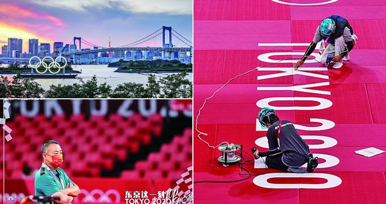 今夜,东京奥运会开幕