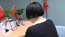 """""""双金王""""杨倩下午回国不回家 妈妈终于和女儿通了视频"""
