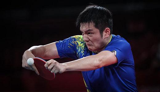 乒乓球男单樊振东晋级四强
