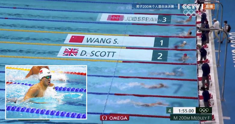 宁波运动员汪顺在东京奥运会男子200米个人混合泳决赛中夺金