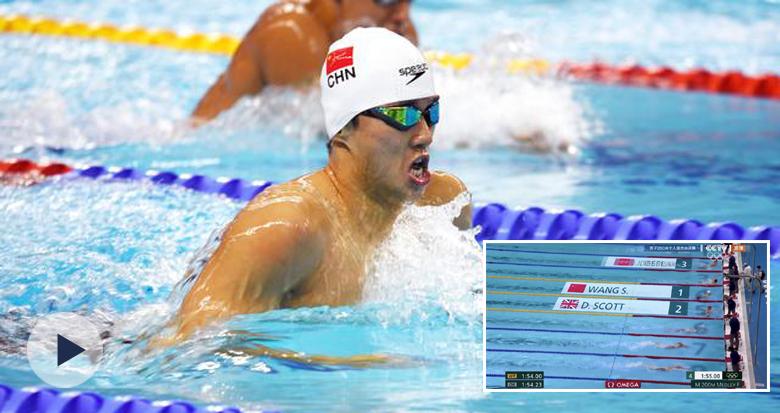 汪顺在东京奥运会男子200米个人混合泳决赛中夺金
