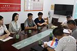 零容忍!宁波严厉打击在职教师有偿补课、校外培训机构兼职