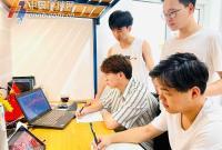 浙江省教育厅公开征求意见:探索将艺术类科目纳入中考