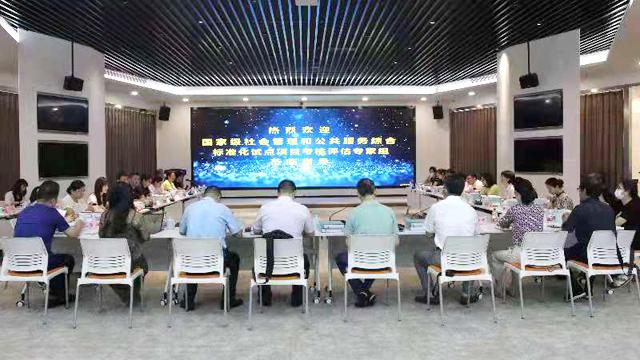 浙江宁波市公共就业基层服务标准化试点顺利通过考核验收