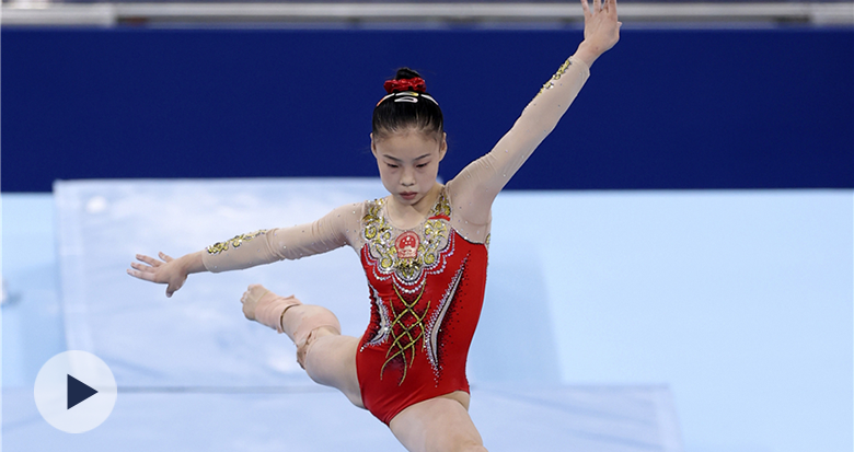 宁波第5金!管晨辰获得奥运会体操女子平衡木金牌