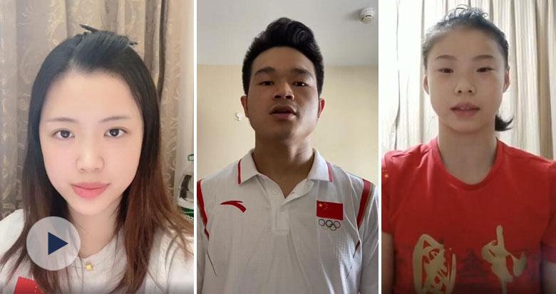 杨倩、石智勇、管晨辰 三位奥运冠军给宁波母校发视频