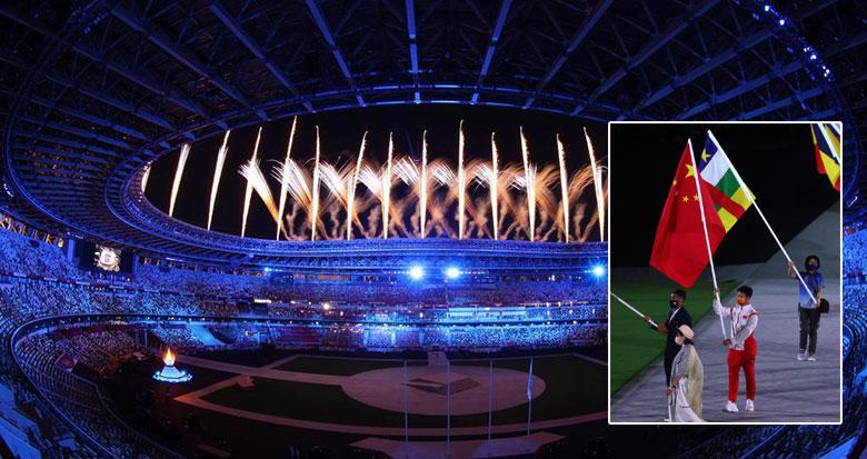东京奥运会闭幕式举行