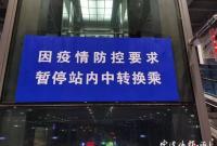 今日零时起 铁路宁波站中转换乘通道关闭!