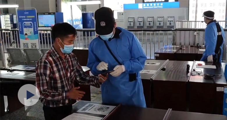 """铁路宁波站:行程卡中带有""""星""""号的人请第一时间做核酸检测"""
