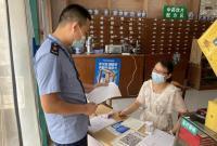 宁波全市58家零售药店因疫情防控不力被责令停业整顿