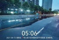 印象城、宝龙广场周边路段积水退却 百宁街下穿仍积水严重