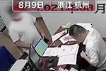 杭州男子提着菜刀抢银行 经理一个举动冲上热搜