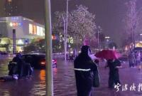 暴雨夜4小伙水里站了几小时 提醒市民注意台阶