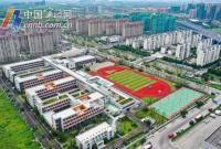 """宁波市教育局发布通知:受台风""""灿都""""影响 停课两天"""