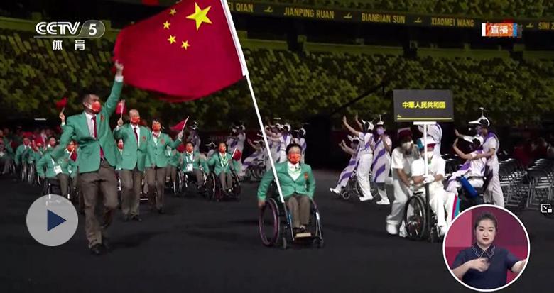 中国代表团第98个入场!女旗手是宁波姑娘周佳敏