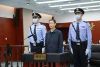 受贿4.6亿 中央巡视组原副组长董宏4个神秘身份被揭开