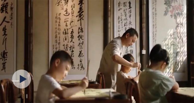 《文润浙江》――讲述浙江文化建设的故事