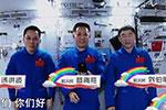 神十二航天员在太空讲开学第一课