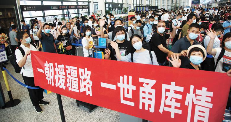 援疆再出发 宁波50名教师踏上支教新征程
