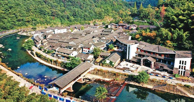绿色发展兴山村