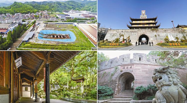 四明风华录:宁波人的精神家园