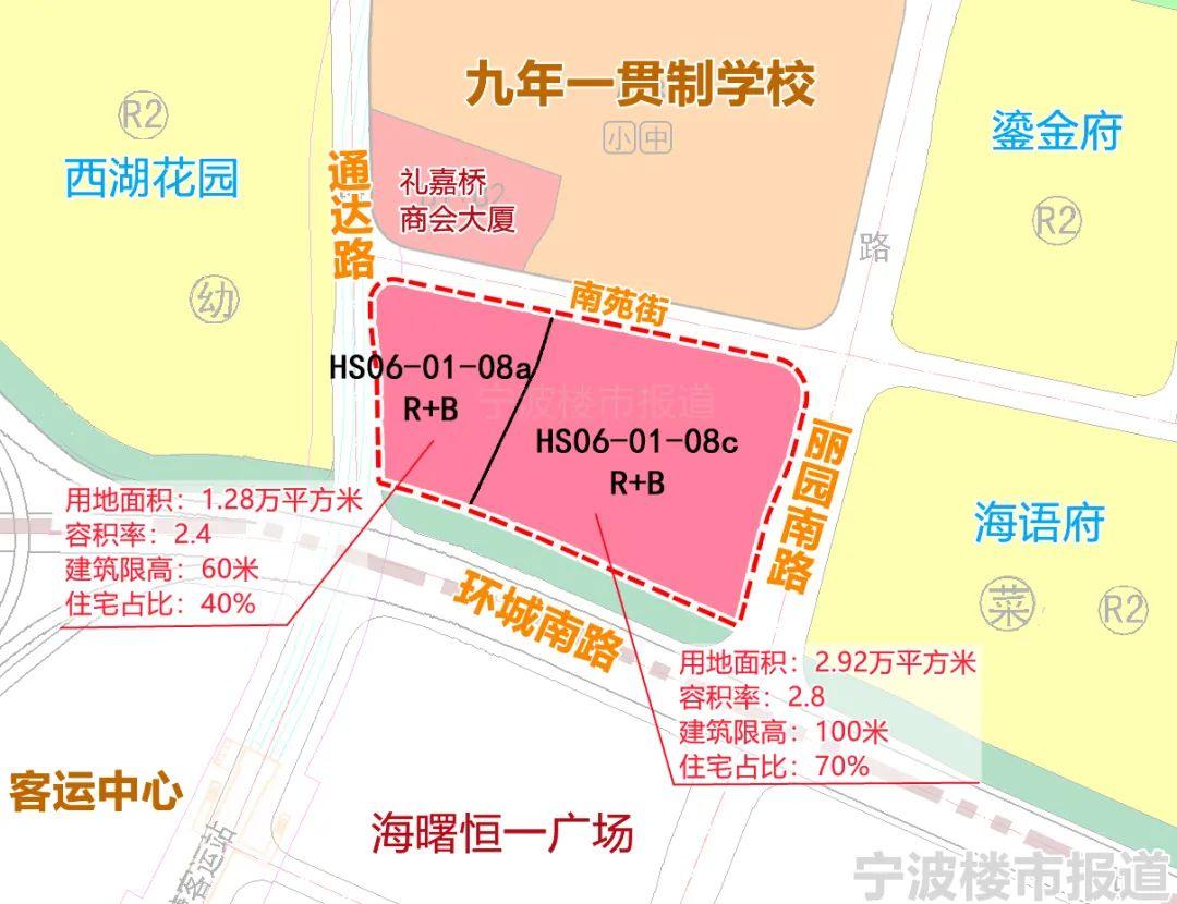 宁波老城这一片区规划调整 涉及通途路快速路边线移动