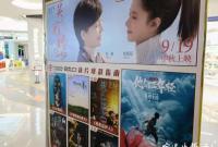8年来最惨!宁波已有3家影院暂停营业 有影院1天收入只有百来元