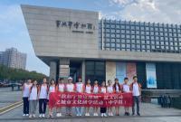彭佳学对咸祥中学学生来信作批示:创新思政教育的方式方法