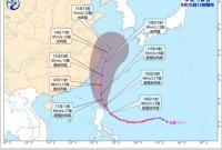 """台风""""灿都""""逐渐靠近!9月11日至14日宁波有暴雨""""出没"""""""