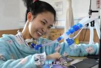 勇敢而生!她住ICU12年 用筷子敲字激励他人