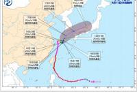宁波台风警报维持 今天到明天局部雨量中到大