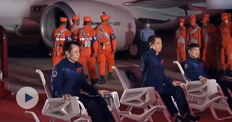 神舟十二号载人飞行任务取得圆满成功