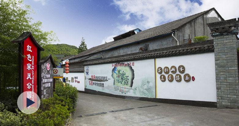 慈溪打造宁波首个红色家风主题公园