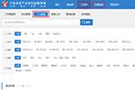 """宁波正式上线""""房源挂牌码上办""""便民应用"""