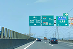国庆高速免收通行费 宁波通行情况预测超过前两年