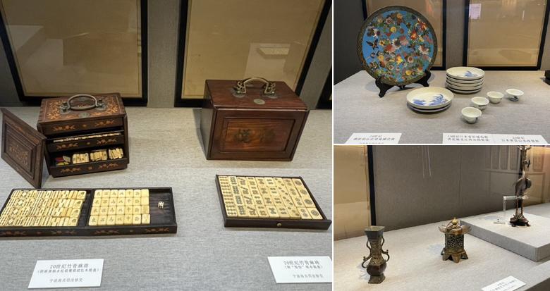 上世纪的竹骨麻将见过吗?宁波博物院里来了38件罚没文物