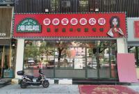 曝光!宁波3家网红餐厅上了黑榜