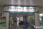 近期高发! 宁波有医院一天接诊100多人都是因为同一件事