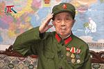 宁波这位老兵 亲历长津湖那场惨烈的战斗