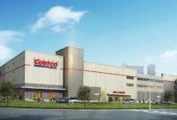 1.4亿拿地!开市客会员店正式落地宁波 计划2023年开业