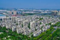 宁波住房新规公开征求意见 明确共有产权住房概念定义