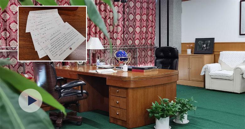 """宁波市图书馆有一间""""乔石书房"""" 里面还有""""中联部一绝"""""""