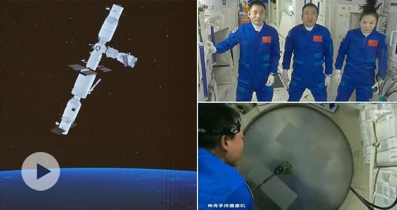 神舟十三号3名航天员顺利进驻天和核心舱
