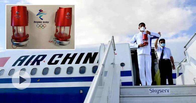 北京冬奥会火种抵达北京